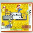 NINTENDO 3DS Game-SUPER MARIO BROS. 2